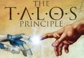 The Talos Principle Steam Gift