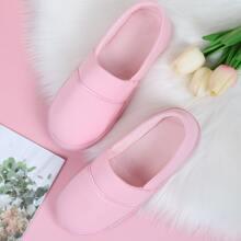 Minimalist Slip On Fluffy Slippers