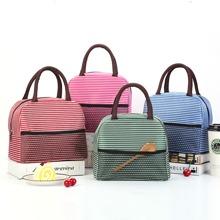 1pc Striped Pattern Random Color Lunch Bag