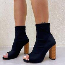 Peep Toe Chunky Heeled Ankle Boots