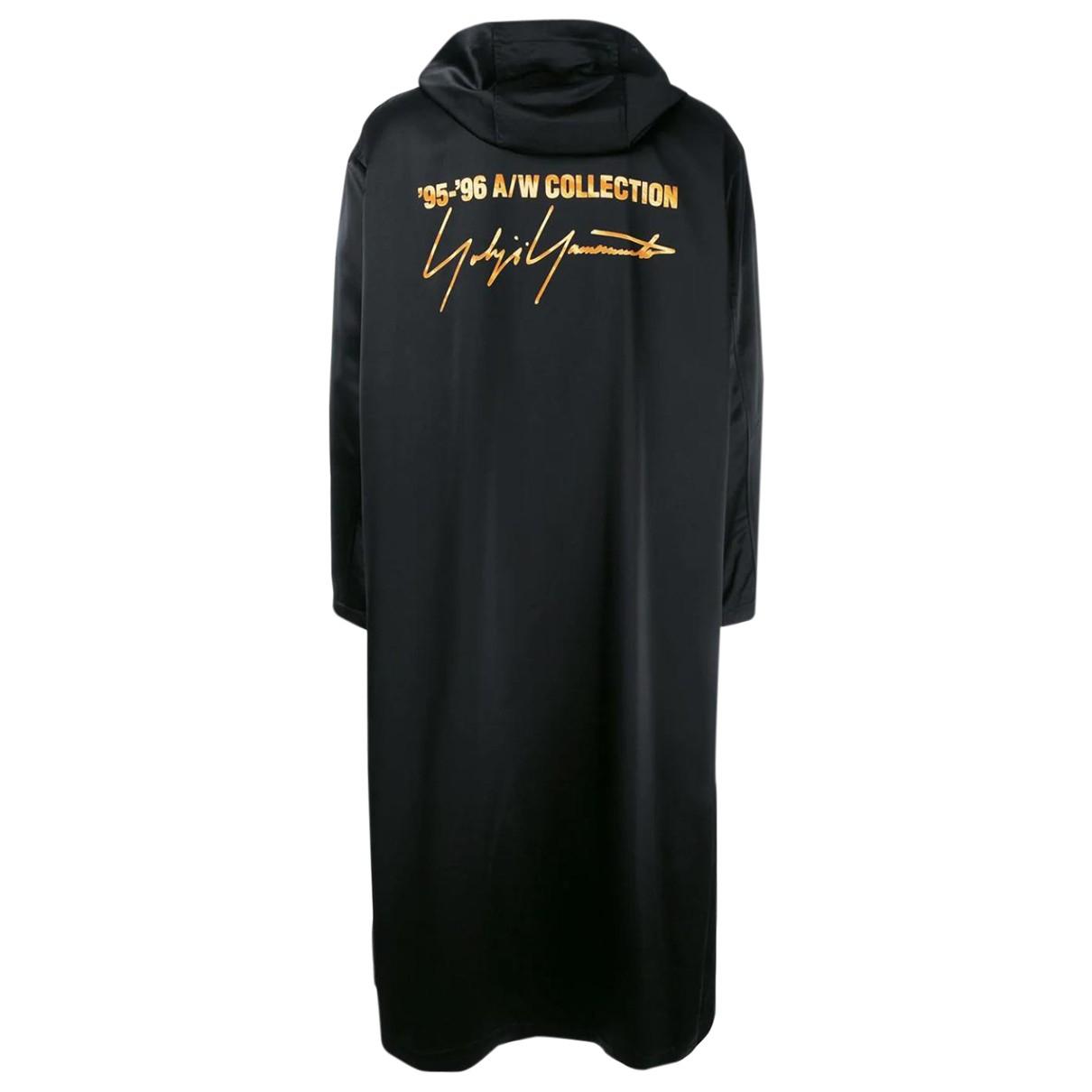Yohji Yamamoto - Manteau   pour femme - noir