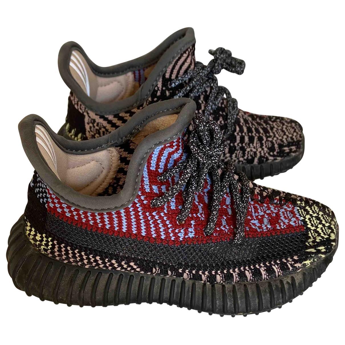 Yeezy X Adidas - Baskets Boost 350 V2 pour enfant en toile - noir