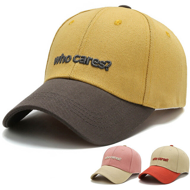 Outdoor Embroidery Letters Personalized Edging Washed Baseball Cap Sunshade Hat
