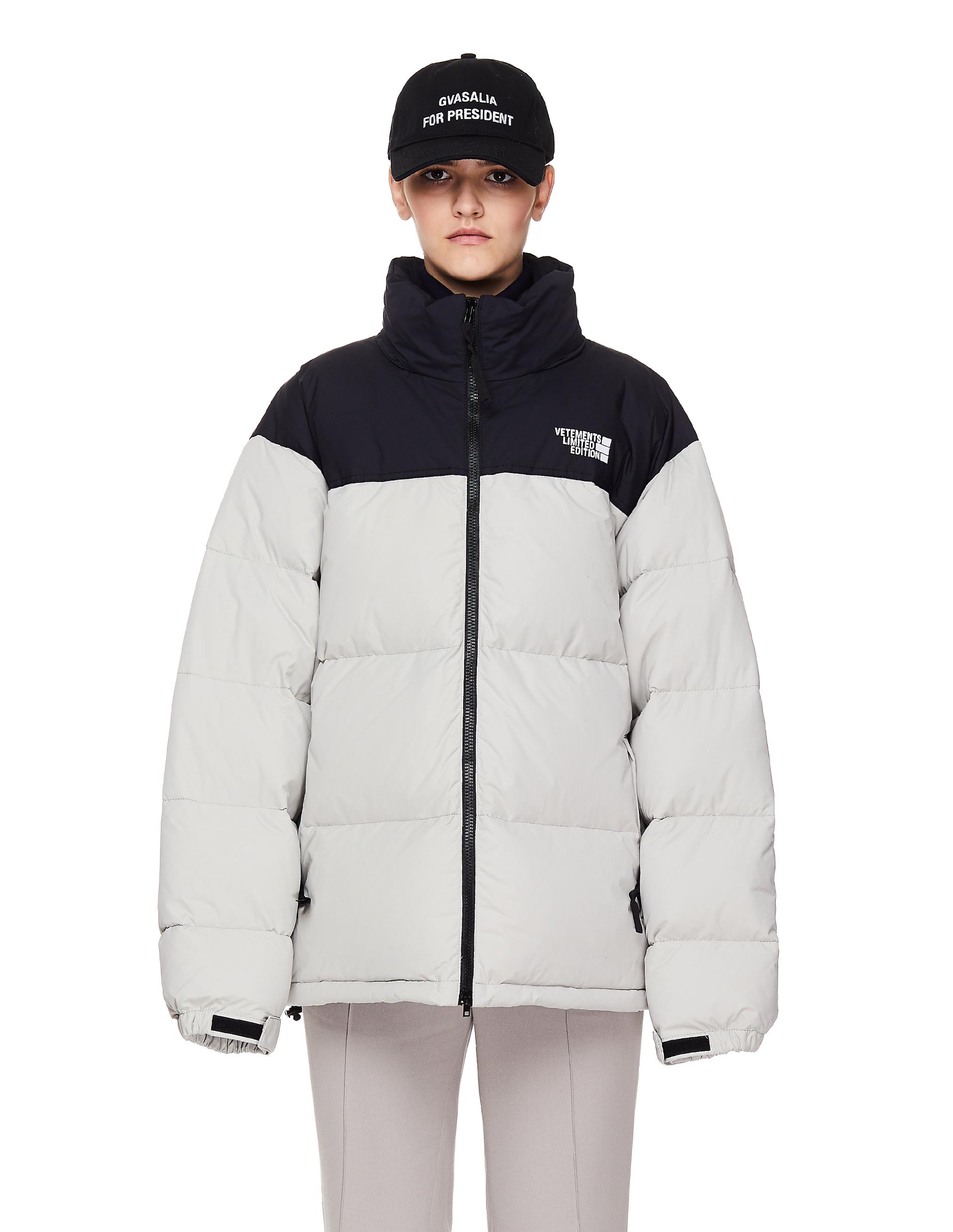 Vetements Grey Puffer Jacket