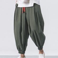 Pantalones harem con cordon con bolsillo oblicuo