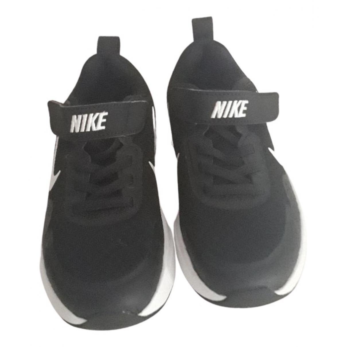 Nike - Baskets Air Force 1 pour enfant en toile - noir
