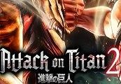 Attack on Titan 2: Final Battle with Bonus Steam Altergift