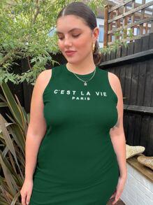 Plus Slogan Graphic Rib-knit Dress