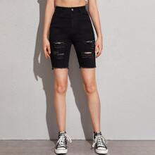 Ripped Raw Hem Skinny Denim Shorts