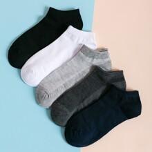 5pairs Guys Multicoior Socks