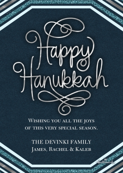 Hanukkah Photo Cards 5x7 Cards, Premium Cardstock 120lb with Elegant Corners, Card & Stationery -Glitter Happy Hanukkah