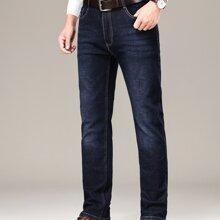 Jeans mit Waesche, schraegen Taschen ohne Guertel