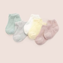 5pairs Baby Plain Socks