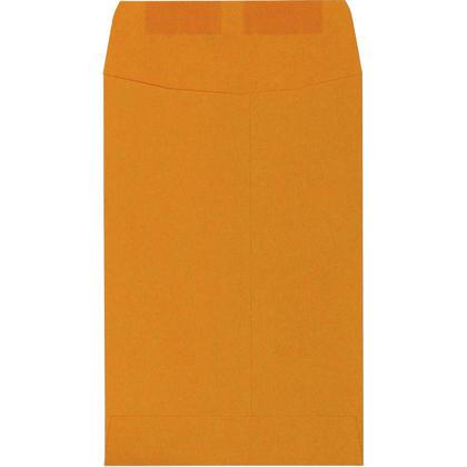 Hilroy@ ouverture fin kraft enveloppe #8 - 10 x 13