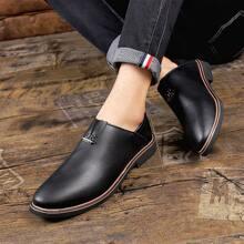 Zapatos de vestir sin cordones de hombres