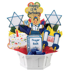 Bar Mitzvah Cookie Bouquet