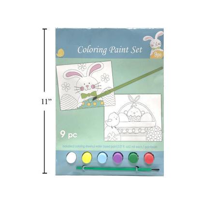Easter Coloring Paint Set, 9pcs/Pack