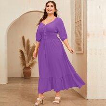Plus Guipure Lace Trim Shirred Waist Ruffle Hem Dress