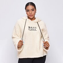 Plus Embroidery Letter Teddy Drawstring Hoodie