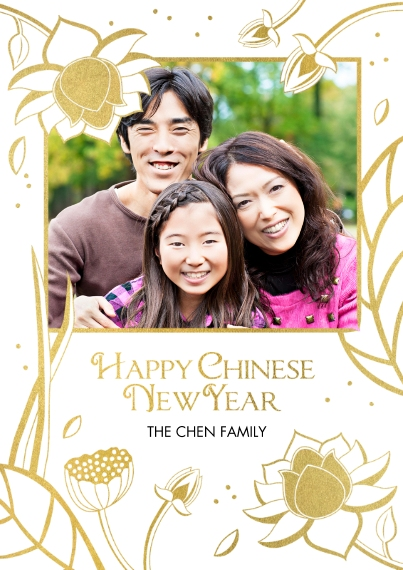Chinese New Year 5x7 Cards, Premium Cardstock 120lb with Elegant Corners, Card & Stationery -Lotus Blossom