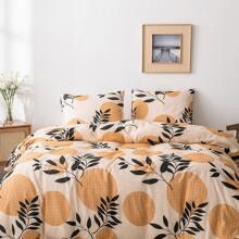 Leaf Print Bedding Sets Without Filler