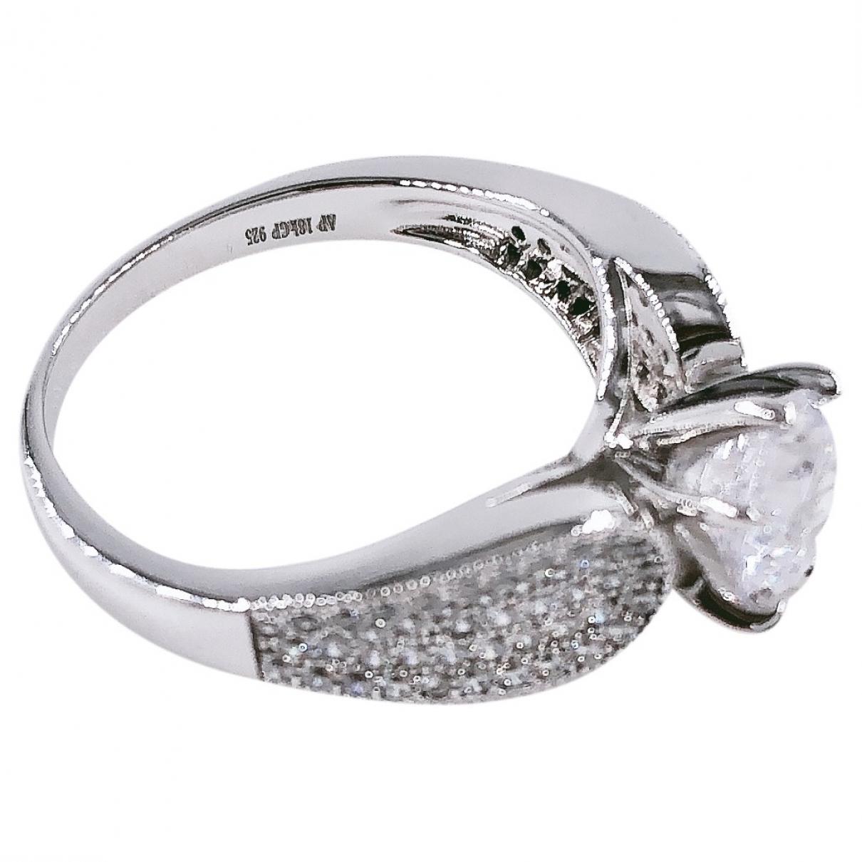 Non Signe / Unsigned \N Ring in  Silber Vergoldet