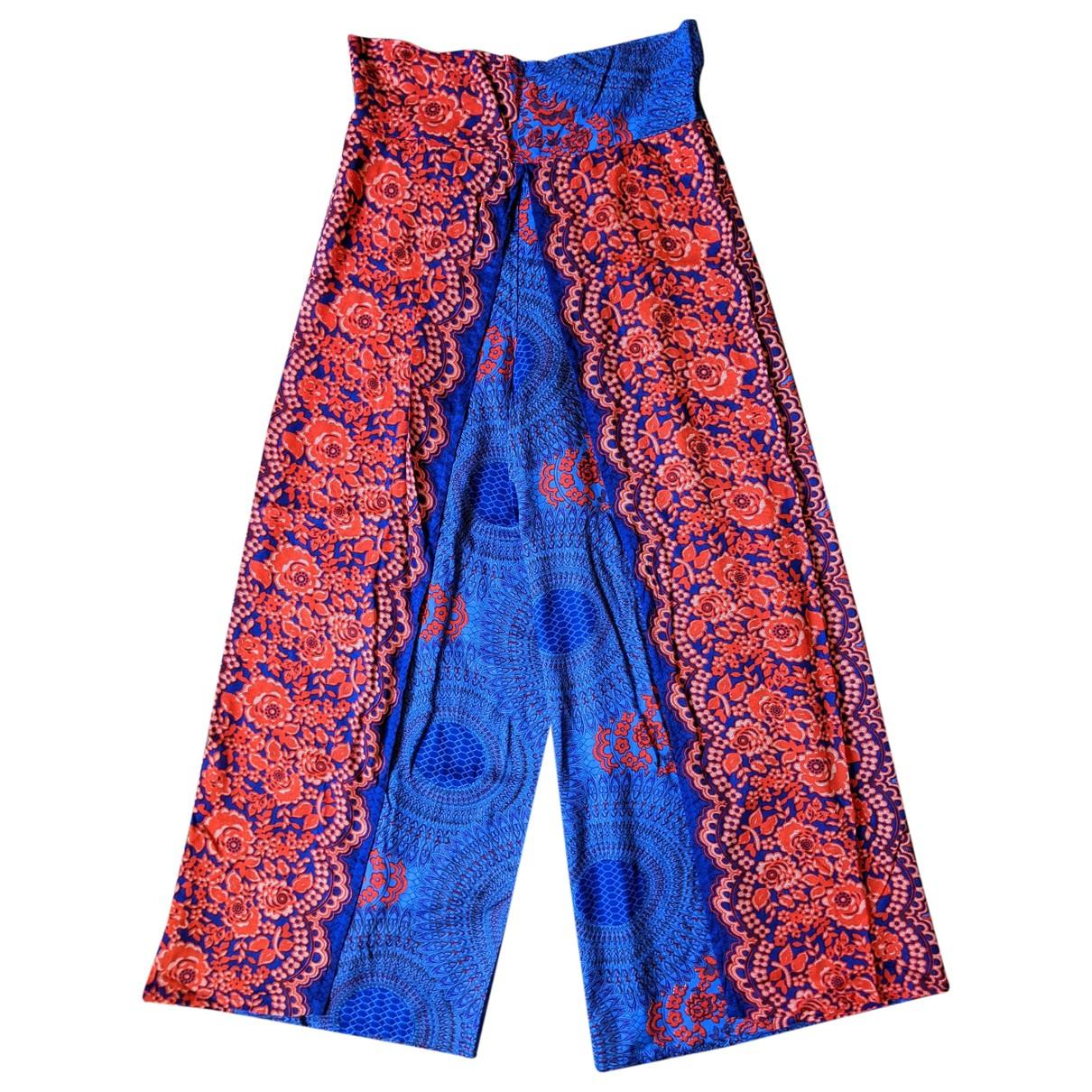 Non Signé / Unsigned Oversize Multicolour Trousers for Women L International