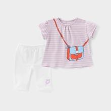 T-Shirt mit Tasche und Streifen Muster & Shorts