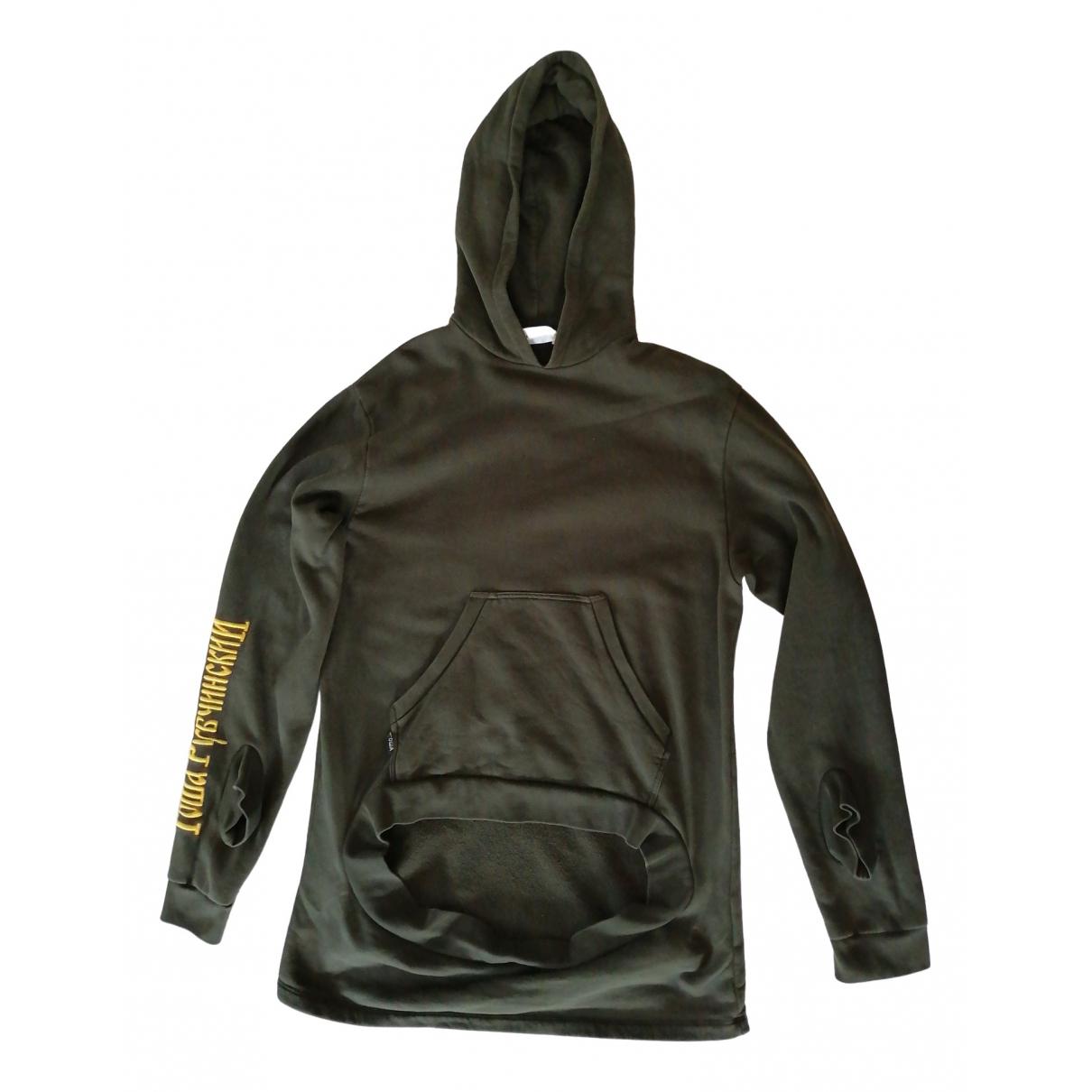 Gosha Rubchinskiy \N Pullover.Westen.Sweatshirts  in  Gruen Baumwolle