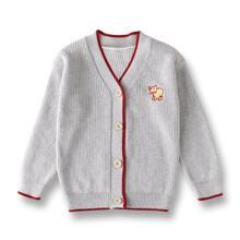 Girls Cartoon Embroidery Rib-knit Cardigan