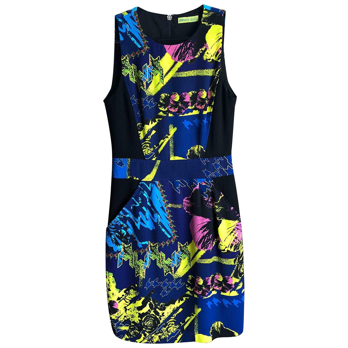 Versace Jeans \N Kleid in  Bunt Viskose