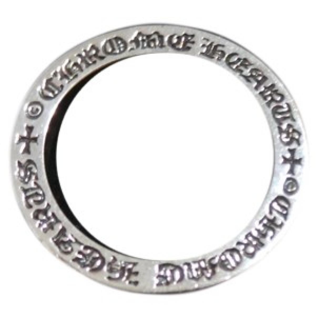 Chrome Hearts \N Schmuckstuecke in  Silber Silber