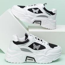 Butterfly Colorblock Lace-up Chunky Sneakers