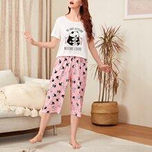 Schlafanzug Set mit Karikatur Panda und Buchstaben Grafik