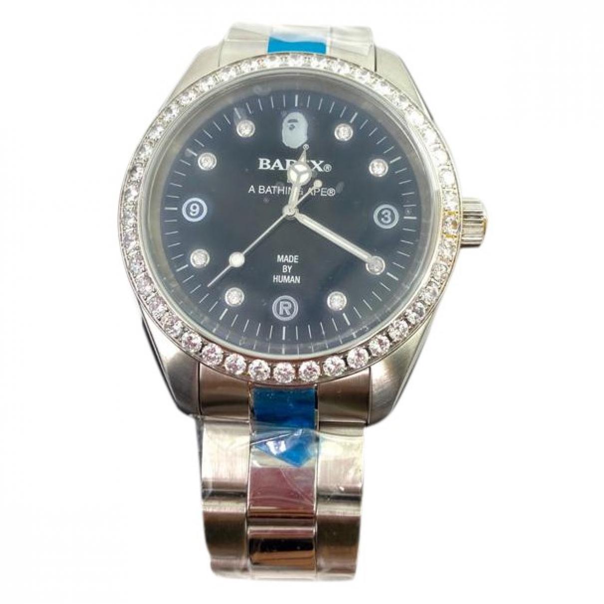 A Bathing Ape \N Silver Steel watch for Men \N