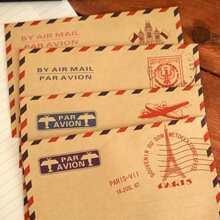 5 Stuecke Zufaellige Umschlage mit Vintage Muster