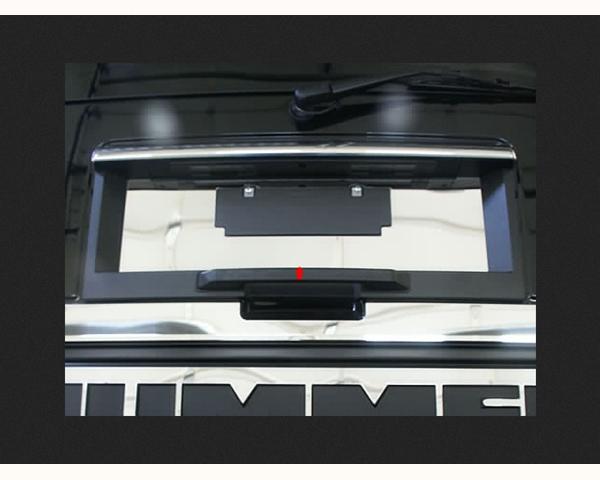 Quality Automotive Accessories 1-Piece License Plate Bezel Hummer H2 2007