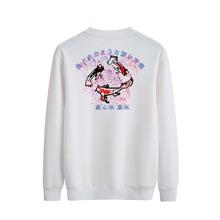 Sweatshirt mit Japanischen Buchstaben und Fisch Grafik