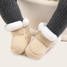 Baby Jungen Stiefel mit Kunsstoff Einsatz