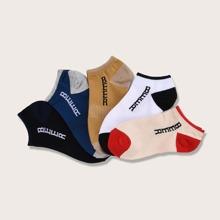 5 pares calcetines de hombres con estampado de letra