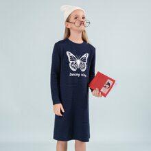 Texturiertes Kleid mit Buchstaben & Schmetterling Muster