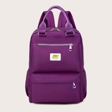 Minimalist Zipper Front Backpack