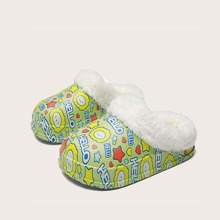 Toddler Boys Cartoon Graphic Slippers