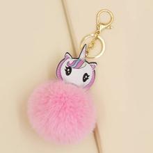 Pom Pom Decor Unicorn Charm Keychain