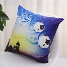 Sheep Print Cushion Cover Without Filler