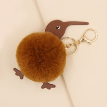 Pom Pom Decor Bird Charm Keychain