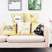 1pc Egg Print Cushion Cover Without Filler