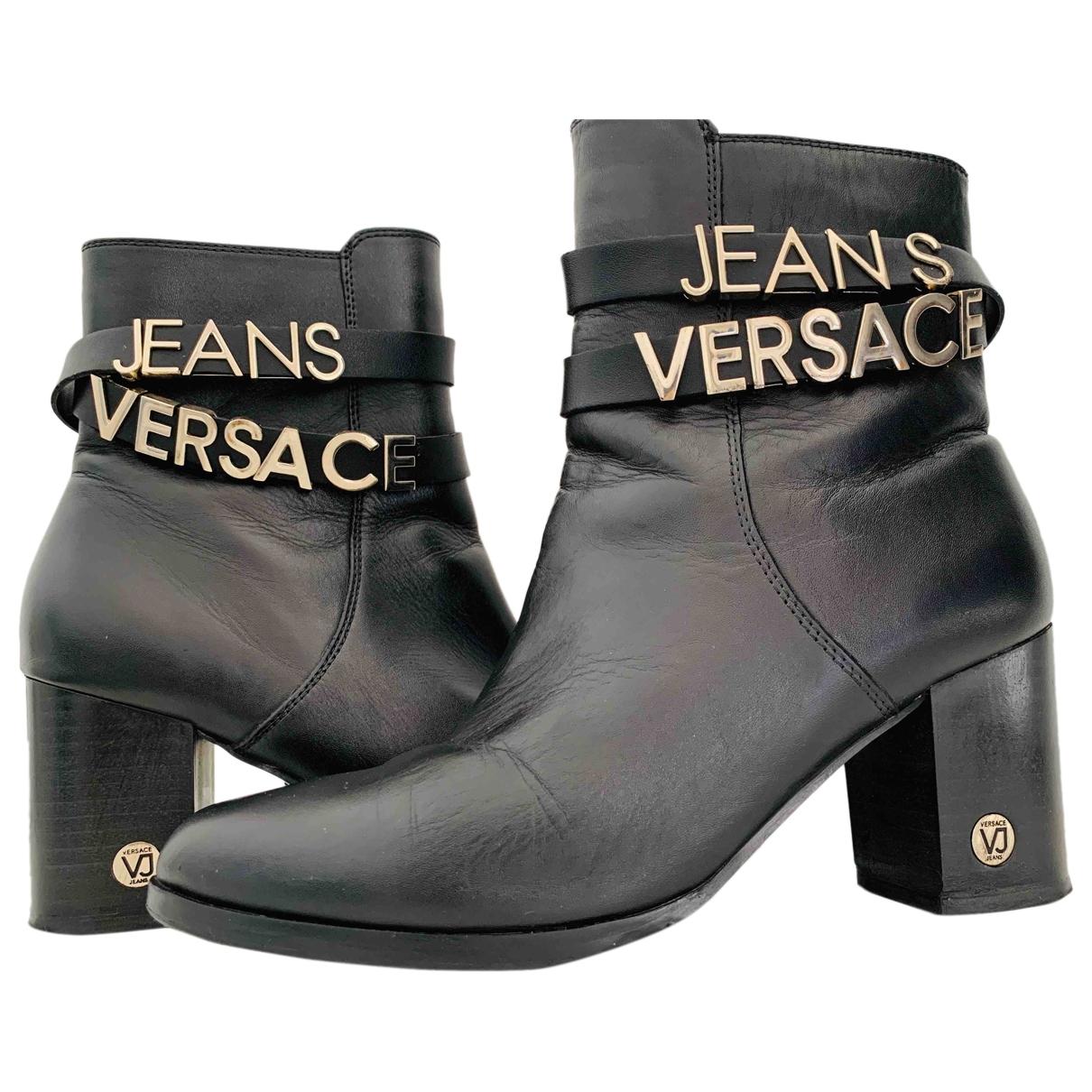 Versace Jean - Bottes   pour femme en cuir - noir