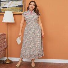 Plus Size Mandarin Collar Frog Button Allover Floral Dress