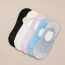 5pairs Ribbed Invisible Socks